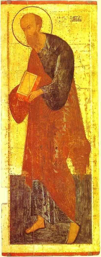Dionisii (Dionysius). The Apostle Paul.