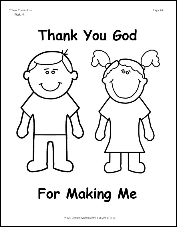 | ABC Jesus Loves Me