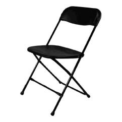 Renting Folding Chairs Wheelchair Accessible Vehicles Plastic Rentals Cleveland Oh Where To Rent