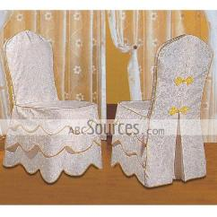 Bulk Party Chair Covers Revolving Metal Base Wholesale White And Lace With Yellow Embroidery Decorative Meeting Covers-lc110511052