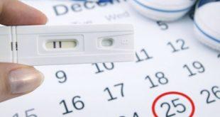 نسبة هرمون الحمل في اليوم الثامن من الترجيع مجلة أبدعي