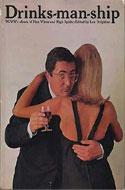 Drinks-man-ship by Len Deighton