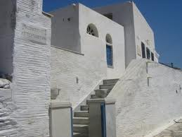 The Museum of the Artists of Isternia in Isternia Greece