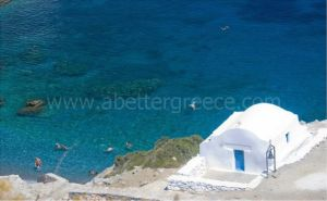 Amorgos accommodation Cyclades Greece