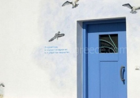 3 Bedrooms, Villa, Vacation Rental, 3 Bathrooms, Listing ID 1160, Naxos, Greece,