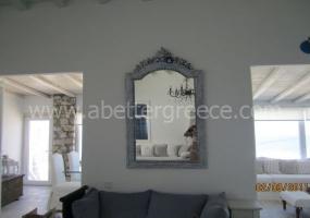 4 Bedrooms, Villa, Vacation Rental, 2 Bathrooms, Listing ID 1202, Mykonos, Greece,
