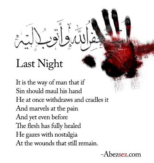 LastNightpoem