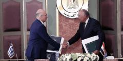 ترسيم الحدود البحرية بين مصر واليونان عام 2020