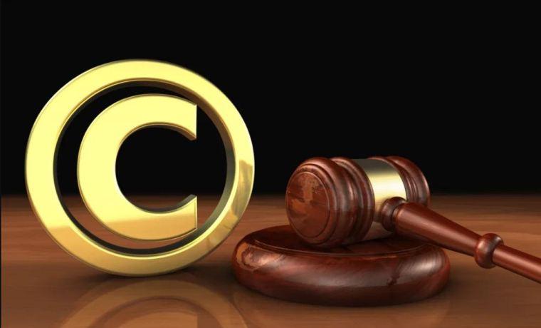 حقوق الملكية الفكرية