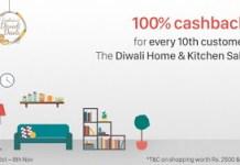 home sale paytmloot  percent cashback