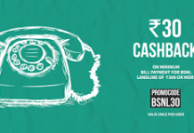 freecharge bsnl rs cashback loot