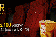 PVR cinemas loot