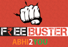 freebuster mobile app logo