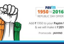 Republic Day Offer Paytm Add Money loot