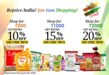 askmegrocery republic day offer
