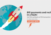 freecharge getfc loot new offer
