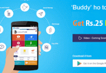 state bank buddy app rs free loot