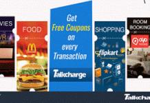 talkcharge rs cashback on rs recharge offer
