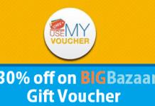 usemyvoucher app loot offer big bazaar  off gift vouchers