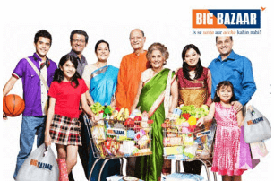 BigBazaar- Give a Missed Call & Get Rs 150 off on Rs 1000 Shopping Coupon