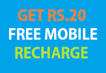 free rs recharge loot missed call