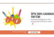 freecharge holi offer  cashback