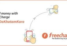 FreeCharge Lo Do Khatam Karo