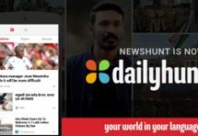 dailyhunt refer and earn upto Rs  loot