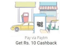 pay via paytm qr code scan