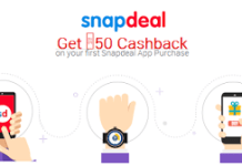 snapdeal get rs cashback on first order via snapdeal app
