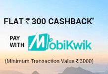 via com mobikwik  cashback offer