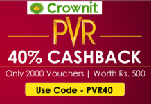 crownit pvr gift vouchers loot offer  cashback