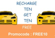 getfree jaldirecharge offer