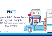 paytm petrol hcl pumps loot offer  cashback