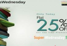 usemyvoucher app super wednessday sale loot offer