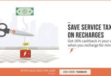 Freecharge Get  cb on recharge All users loot