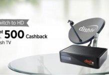 Paytm Get Flat Rs  cb on Dish tv settop box