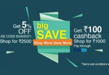 bigbasket big save loot offer