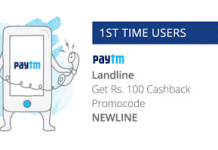 payutm flat rs cashback on landline bill payments
