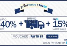 printvenue paytm loot offer  cashback