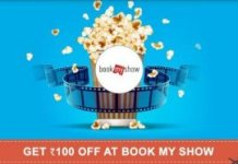 Bookmyshow Get flat Rs  cashback on BMS
