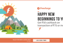 Freecharge FC loot offer  cashback on rs recharges