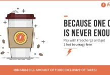 freecharge barista loot offer free frappe or latte