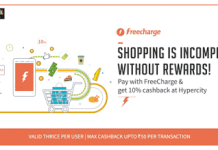 freecharge  cashback at hypercity HC FC offer