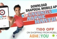 snapdeal app loot