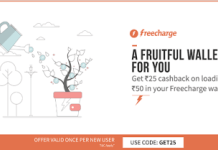 freecharge get loot new users offer