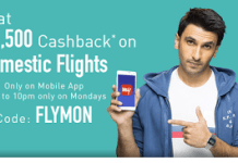 makemytrip marvellous monday offer