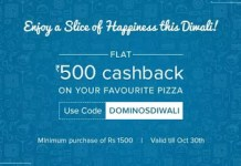 dominos pizza flat  cashback