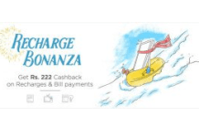 paytm recharge bonanza loot offer rs cashback