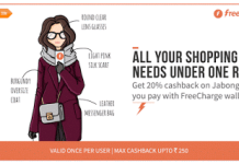 freecharge jabong  cashback loot offer